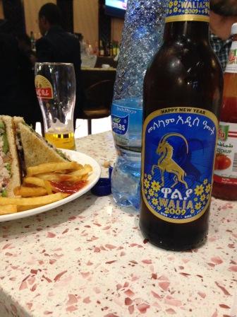 Ethiopian beer